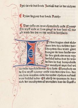 Detail from the opening of Ruth in a 1477 Cologne bible.
