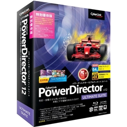 サイバーリンク PDR12ULSSG-001 PowerDirector12 Ultimate Suite 特別優待版