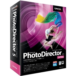 サイバーリンク PHD05ULTNM-001 PhotoDirector5 Ultra