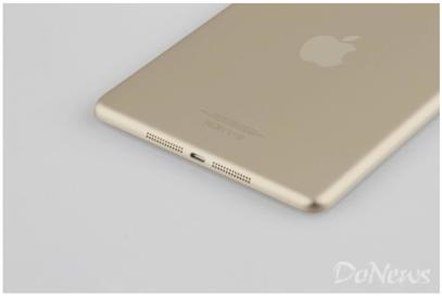 Altın_iPad_Mini