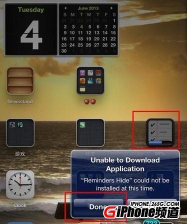 iPhone5不越獄怎麼隱藏圖標 不越獄隱藏圖標_IOS技巧綜合