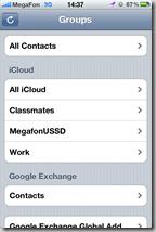 iCloud Groups