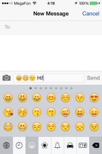 Emoticons in iOS 7