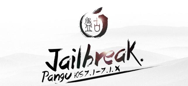 Pangu jailbreak iOS 7.1.1 apple iosxtreme