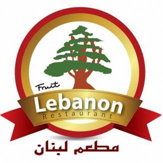Profile picture of Lebanon