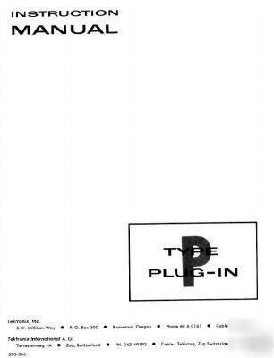 Tek tektronix type p opertion & service manual
