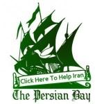 persianbaysmall