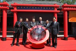 WIPO opens an office in China