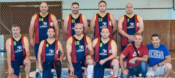 15o Πανελλήνιο Τουρνουά Καλαθοσφαίρισης Αστυνομικών Διευθύνσεων