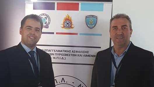 7η Γενική Συνέλευση Ταμείου Επαγγελματικής Ασφάλισης Αστυνομικών