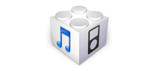Captura de pantalla 2011 03 14 a las 13.42.19 Firmwares
