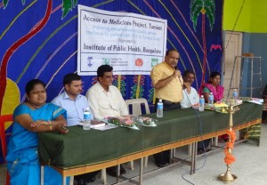 Inauguration of street plays as part of ATM project
