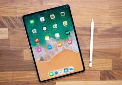 iPad Pro WWDC 2018 Release