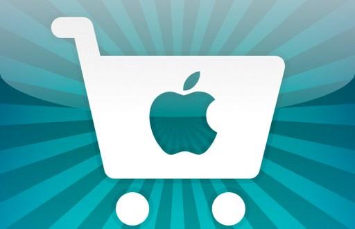 Apple Store-App auf Version 2.0 aktualisiert //Update