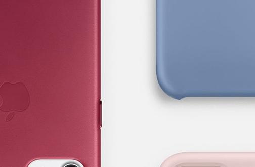 Neue farbenfrohe iPhone 7 Hüllen aus Silikon und Leder