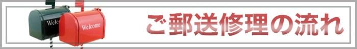 yuusou2