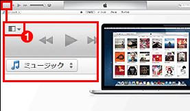 iPhoneのバックアップ方法01