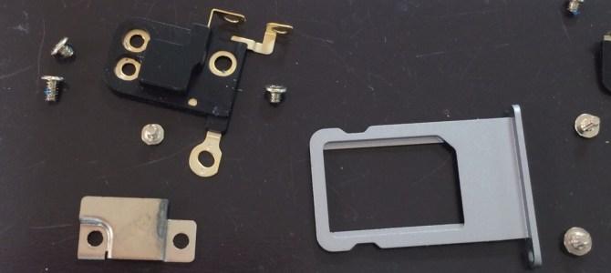 アイフォン修理報告【iPhone6s水没】