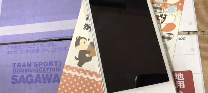 iPhone5リンゴループ脱出 神奈川県横浜市より郵送修理「初期化できない・・・」