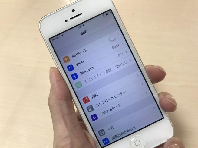 iphone5リカバリー修理後.1117