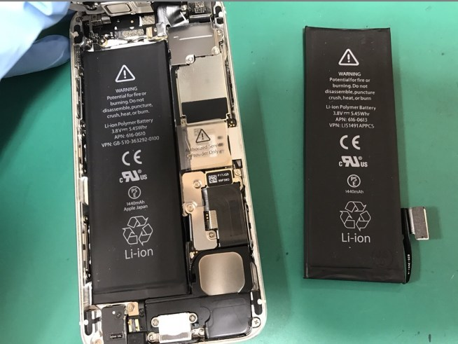 iphone5.battery.1204