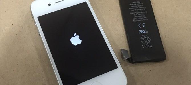iPhone4sバッテリー 岩見沢市より「電源がつかなくなった・・・」