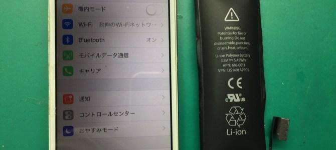 iPhone5 バッテリー交換 札幌市西区より「バッテリーが膨張している」