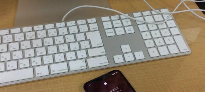 【iPhoneX】バックアップ代行 iPhone修理専門店アイフォンクリア琴似店ブログ2017/11/09