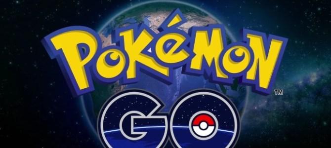 【悲報】pokemon go サービス開始を延期
