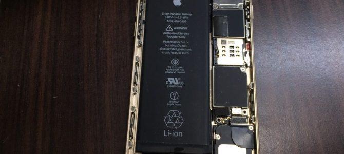 iPhone6水没修理 江別市より『トイレに落としてしまって・・・』