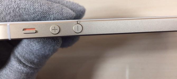 iPhoneSEフロントパネル交換修理 札幌市中央区より『鞄から落として・・・』