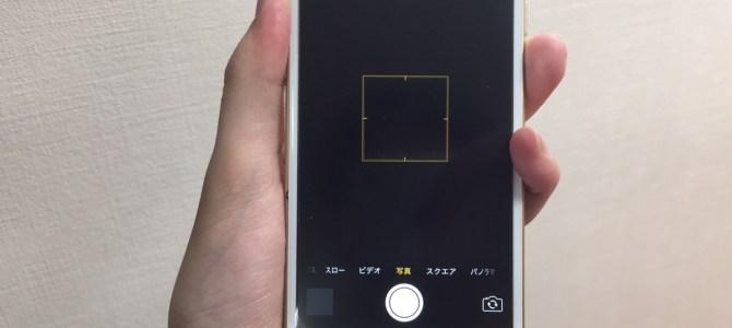 iPhone6sバックカメラ交換修理 札幌市西区より『落としたらカメラが使えなくなってしまった』