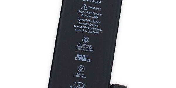 iPhone6 バッテリー修理 札幌市中央区より『バッテリーの減りが早い!』