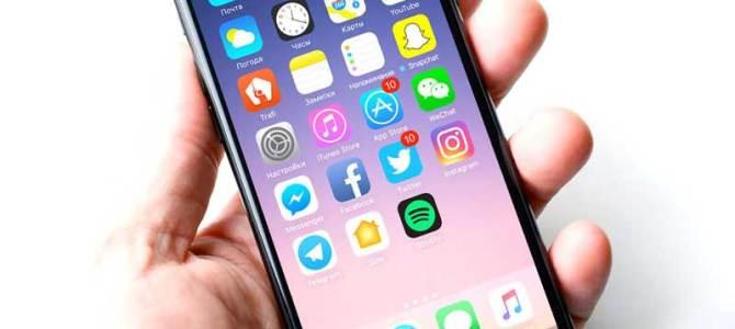 来年発売のアイフォンとは? iPhone修理専門店アイフォンクリア  札幌パルコ店ブログ2017/12/08