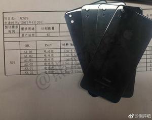 新型iPhone SEに新情報。 アイフォンクリア札幌パルコ店 iPhone/iPad修理専門店Proブログ2018/1/11