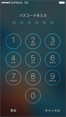 ios9_iphone_00_passcodelock