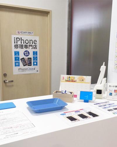 アイフォンクリアMEGAドン・キホーテ新川店の受付カウンター