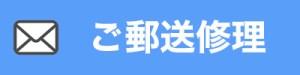 cyuou-yuusou