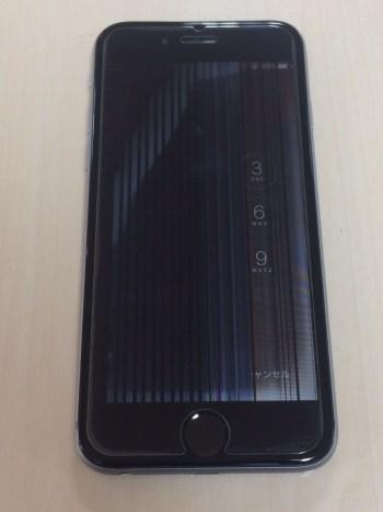 iPhone6s修理前29/01/21