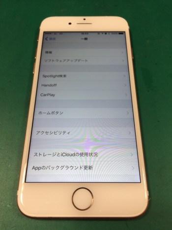 iPhone7修理後29/03/08