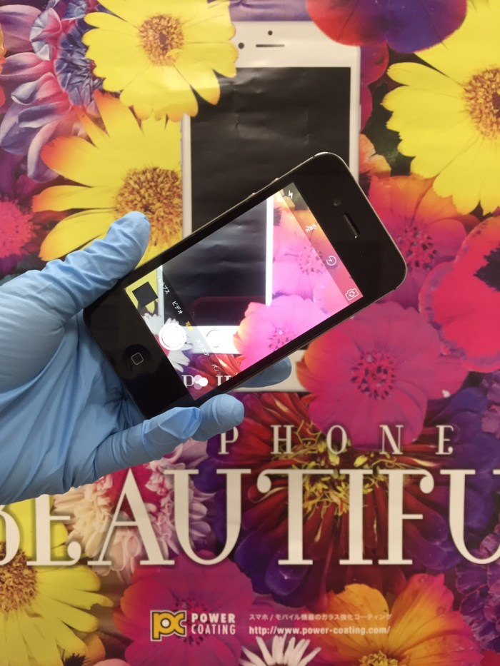 iPhone5バックカメラ交換2.0414