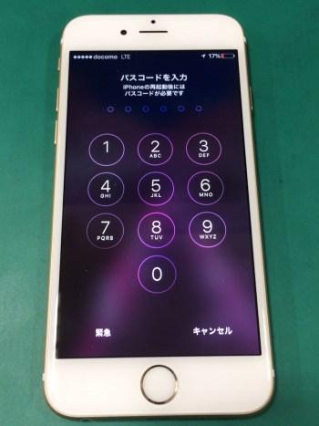 iPhone6s修理後29/04/09