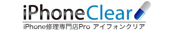アイフォン修理専門店アイフォンクリアのロゴ
