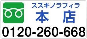 iphone20190209