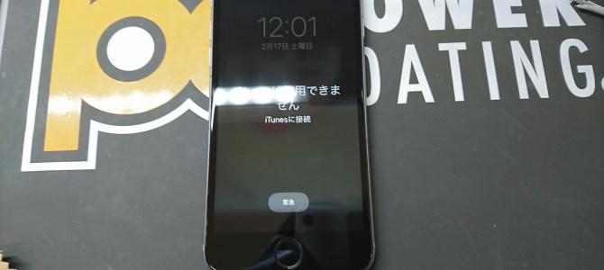 iPhone 6Sの液晶が壊れてしまった! アイフォンクリア MEGAドン・キホーテ苫小牧店 2018/02/17