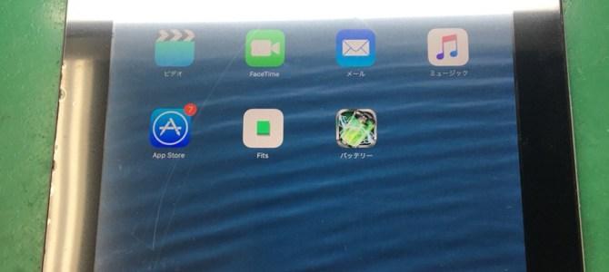 iPadガラス割れ修理!iPhoneだけじゃない(^-^)iPhone修理専門店アイフォンクリア新札幌カテプリブログ2018/2/16