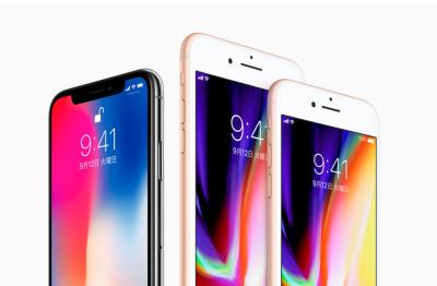 アイフォンの最新機種iPhoneX