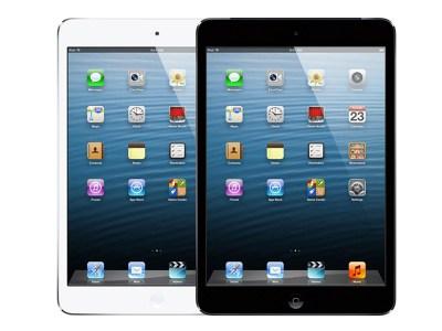 iPad mini(アイパッド ミニ)