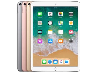 iPad Pro(アイパッドプロ) 10.5インチ