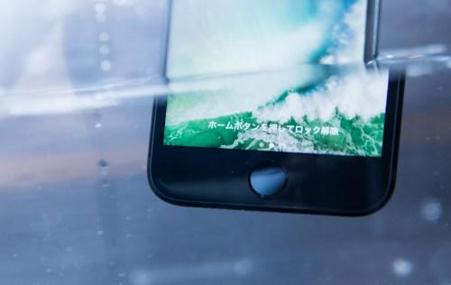 ■iPhoneが水没したときに修理する二つの方法